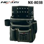 【NEXUS】ネクサス KW-2釘袋 仮枠釘袋 工具差付 小 ブラック Dリング溶接付 NX-803B