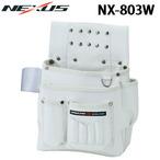 【NEXUS】ネクサス KW-2釘袋 仮枠釘袋 工具差付 小 ホワイト Dリング溶接付 NX-803W