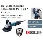 PC5010C