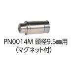 PN0014M