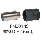 PN0014S