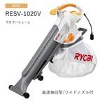 RESV-1020V