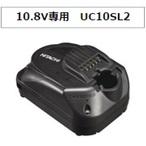 UC10SL2