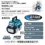 VC750DZ