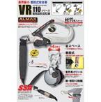 VR110L1