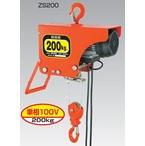 ZS200