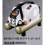 ak-hL1110e-wg