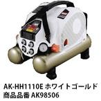 ak-hh1110e-wg