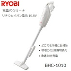 bhc-1010