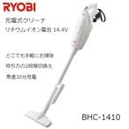 bhc-1410