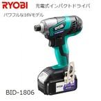 bid-1806