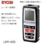 ldm-600