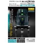 ldr-9sh-w