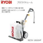 resv-1800hp