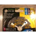 DT8-100
