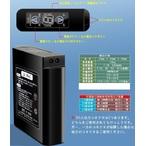 【空調服】空調服用 Li-ProΙリチウムイオンバッテリー 本体 LI-BT1