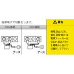 【育良精機】ポータブルトランス PT-30T [昇降圧兼用]
