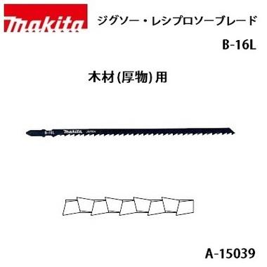 A-15039