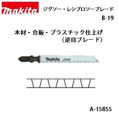 A-15855