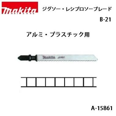 A-15861