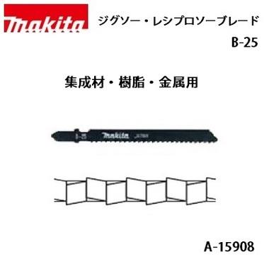 A-15908