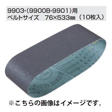A-32552