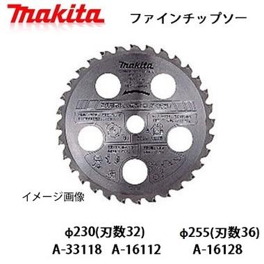 A-33118_A-16112_A-16128