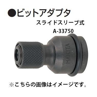 A-33750