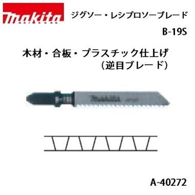 A-40272