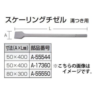 A-55544