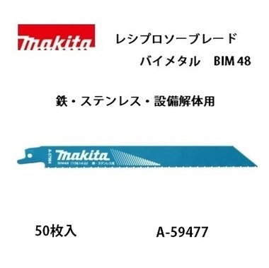 A-59477