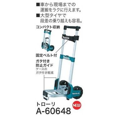 A-60648
