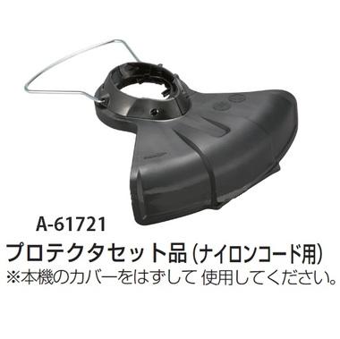 A-61721