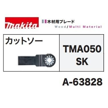 A-63828