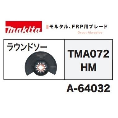 A-64032