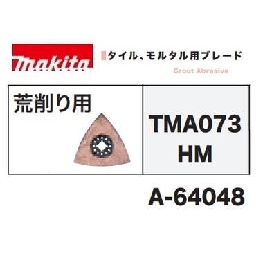 A-64048