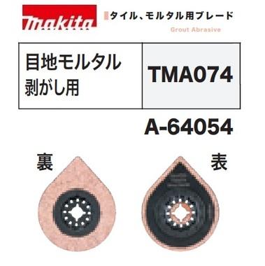 A-64054