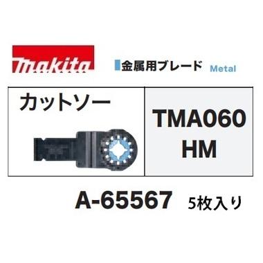 A-65567