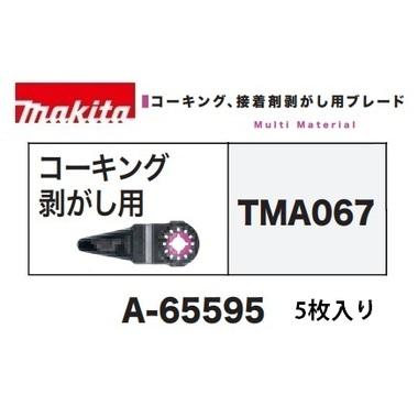 A-65595