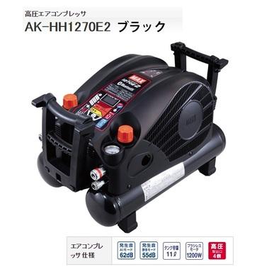 AK-HH1270E2B
