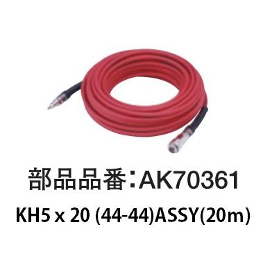 AK70361