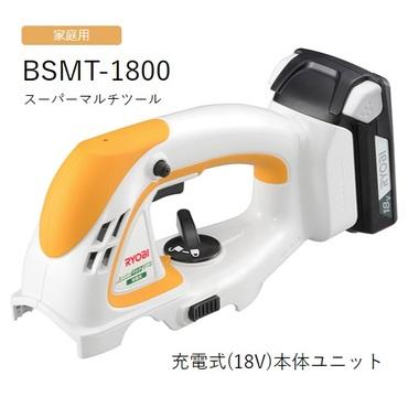 BSMT-1800