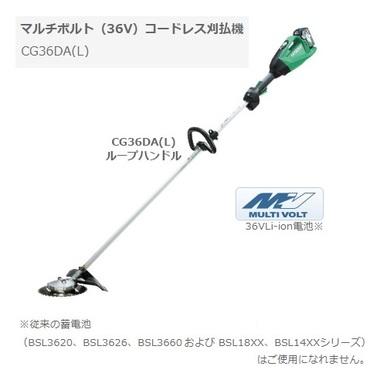CG36DAL2XP