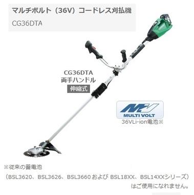 CG36DTA2XP