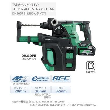 DH36DPB2XP