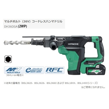 DH36DSA-2WP