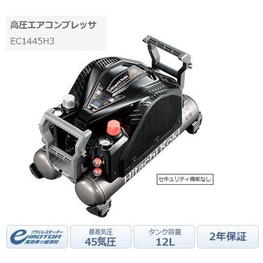 EC1445H3