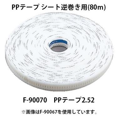 F-90070