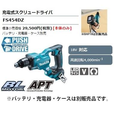 FS454DZ