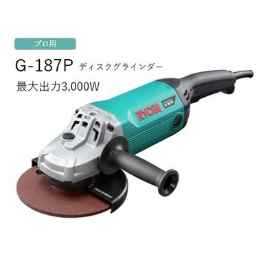 G-187P